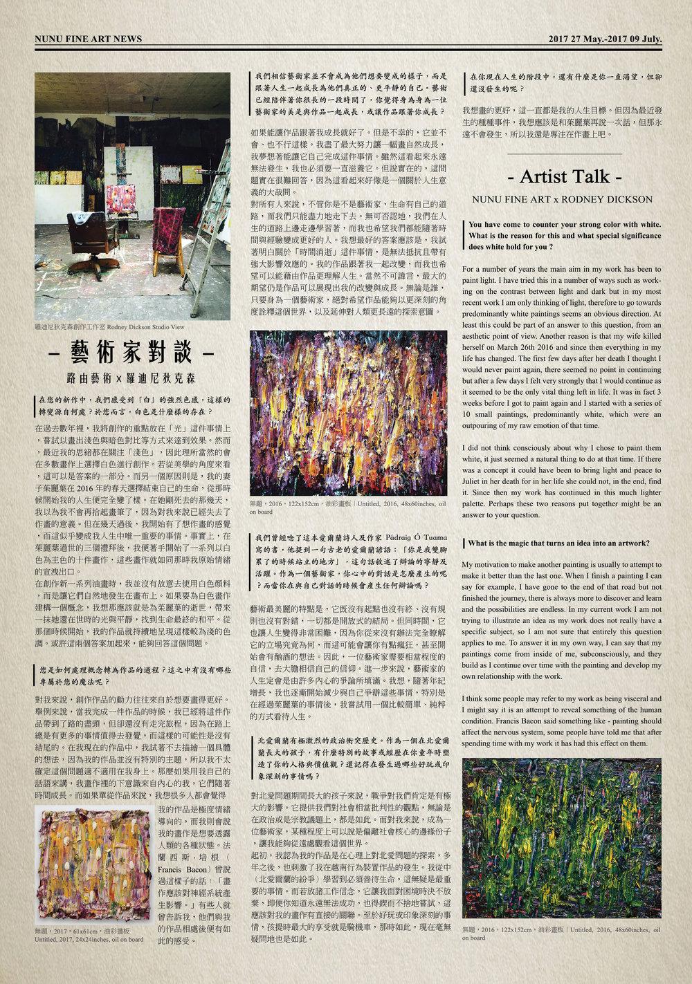 vol. 21_2.jpg