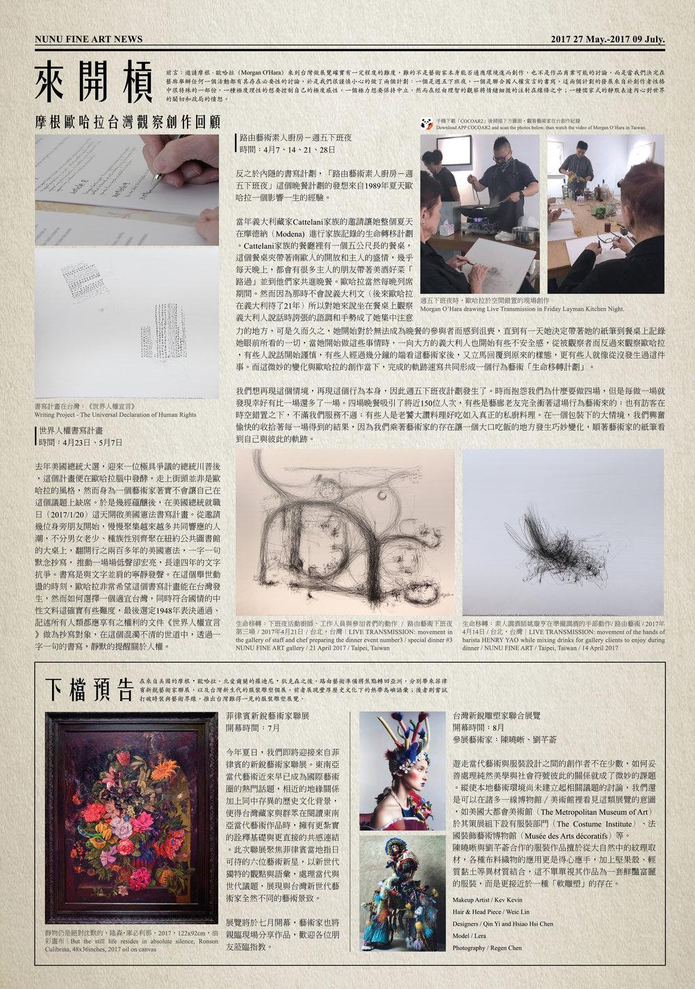 vol. 21_4.jpg