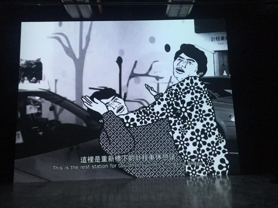 《重新破裂》北美館展出現埸 Che-Yu Hsu's video installation