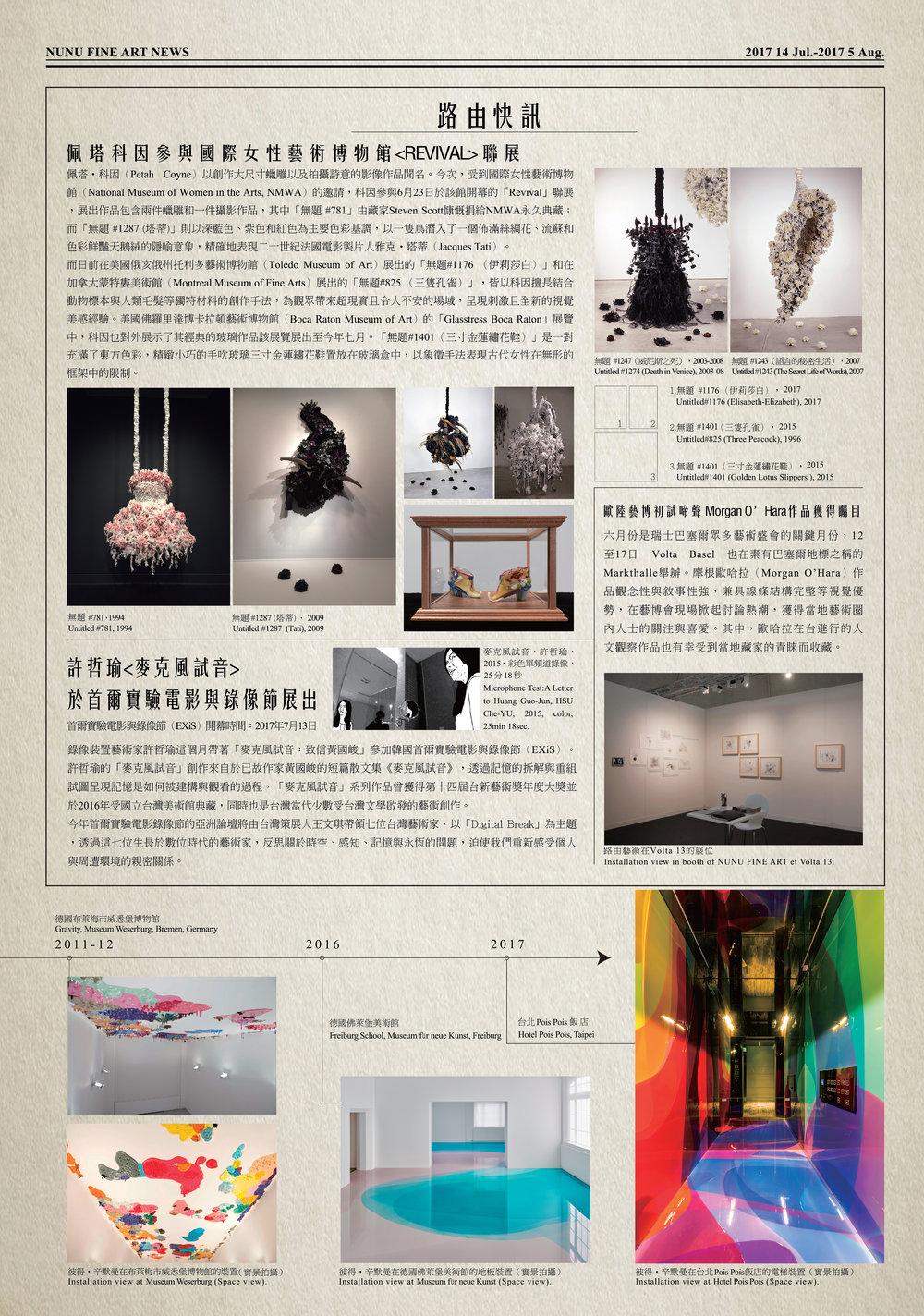 Vol.22-2.jpg