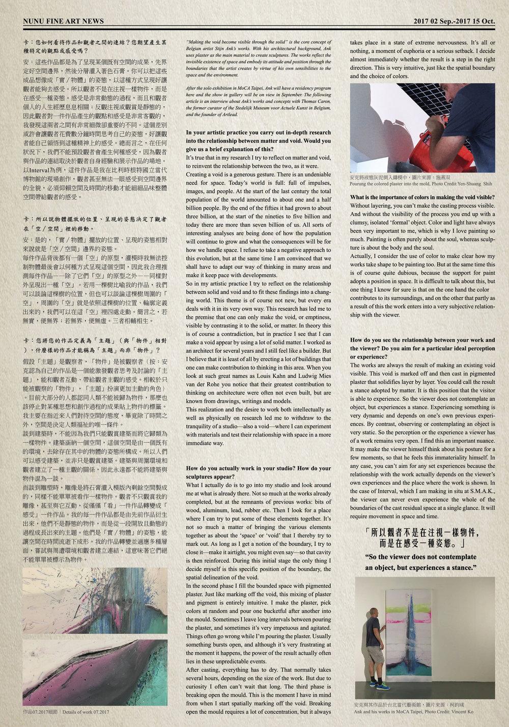 vol. 23_2.jpg