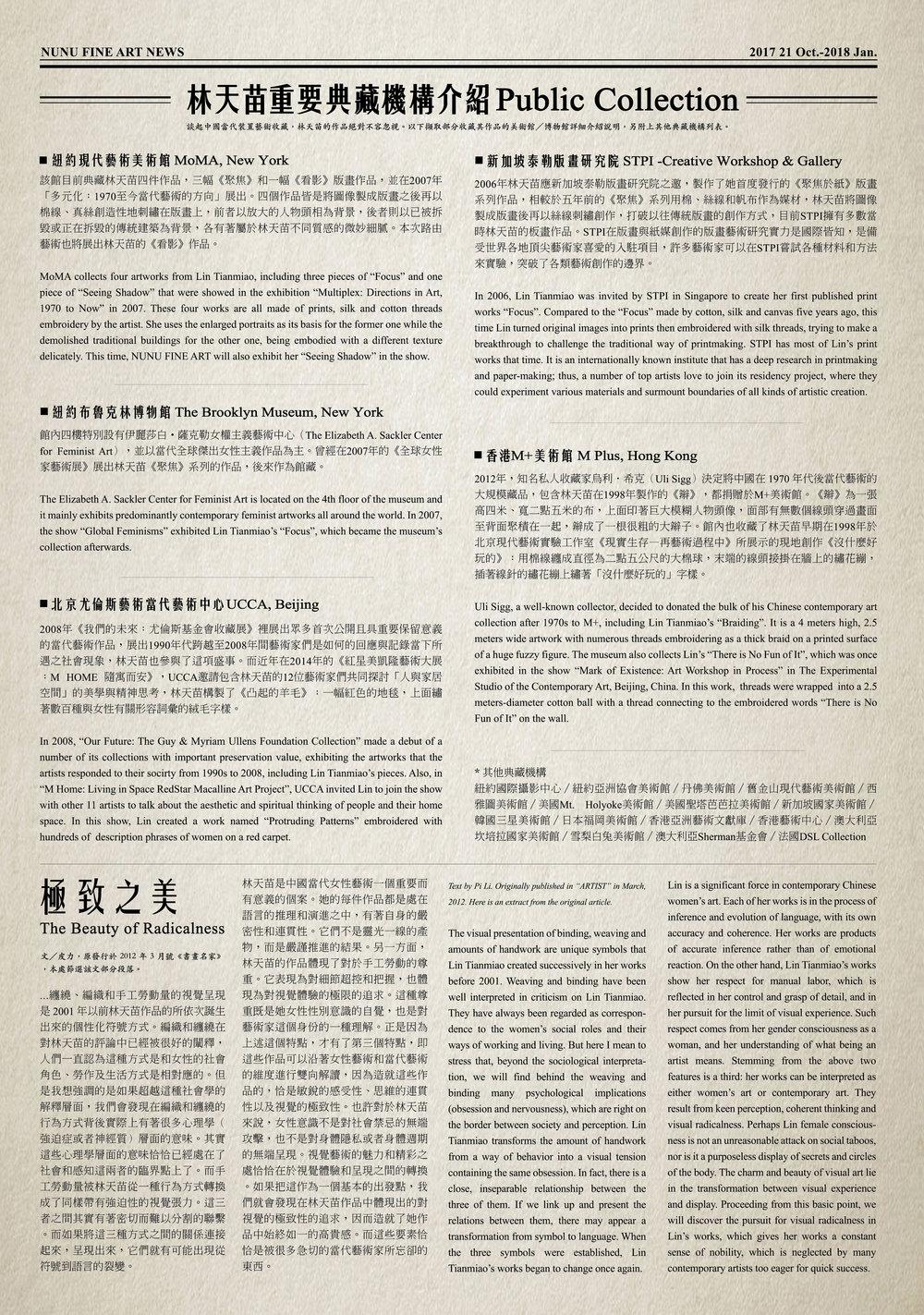 vol. 24_3.jpg