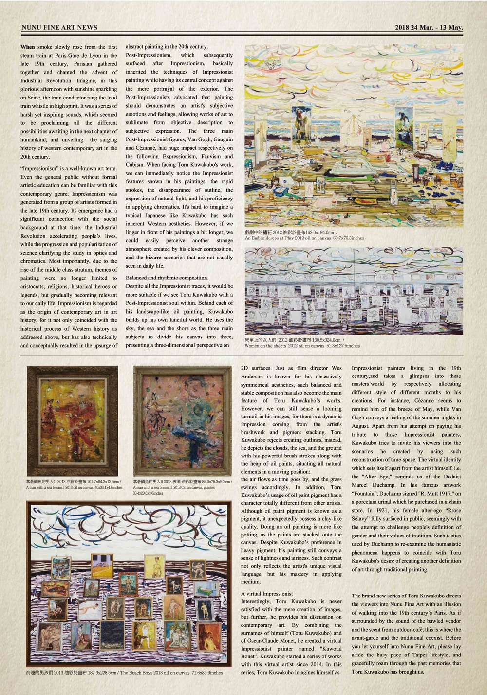 toru-newspaper-2(校1)-01.jpg