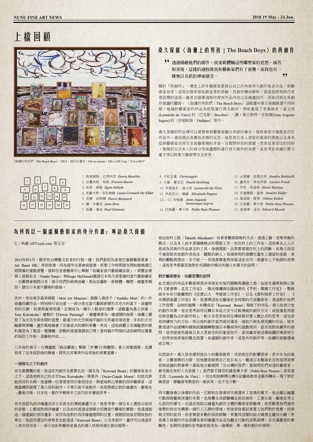 吳怡蒨paper p3.jpg