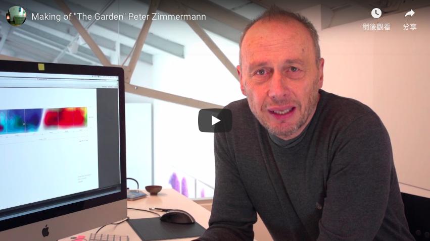 "彼得・辛莫曼 The Garden 創作紀錄  Making of ""The Garden"" by Peter Zimmermann"