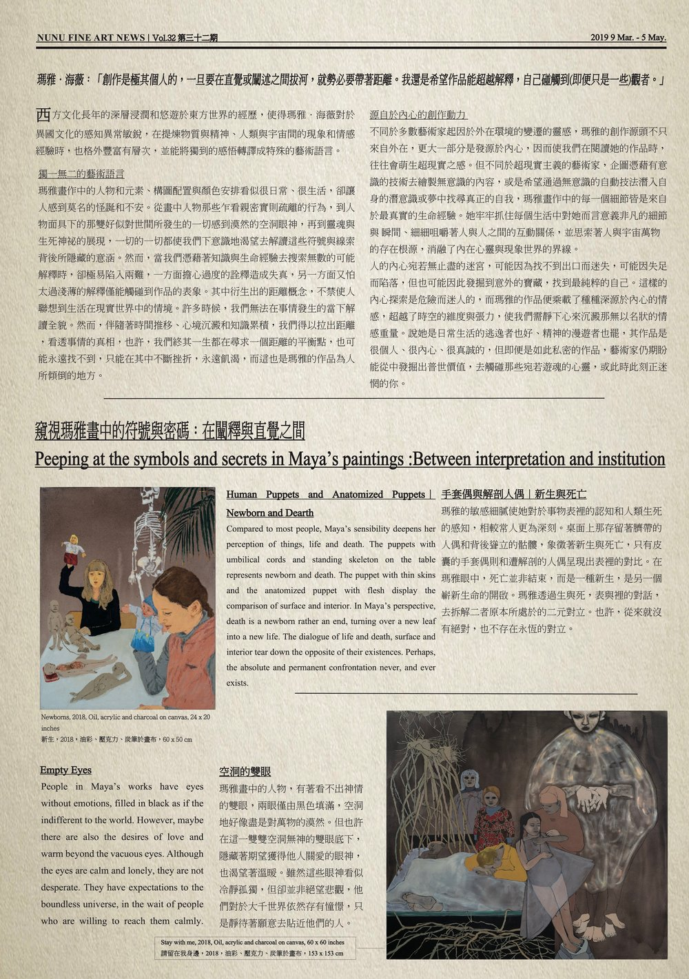 Maya newspaper page 2.jpg