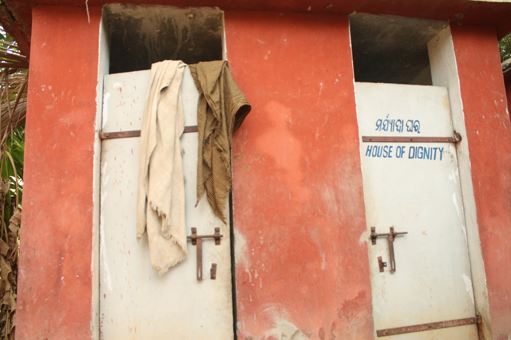 Toilet/Bathing Room Site in Odisha. Credit: Praveena Sridhar