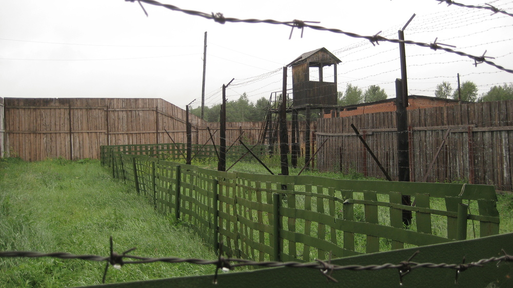 The fence at Perm-36.