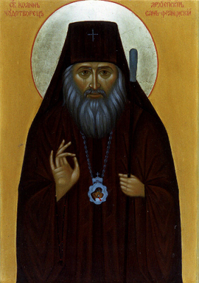 St. John Maksymowicz