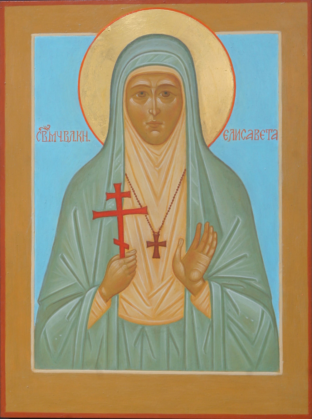 St. Elizabeth the Great Martyr