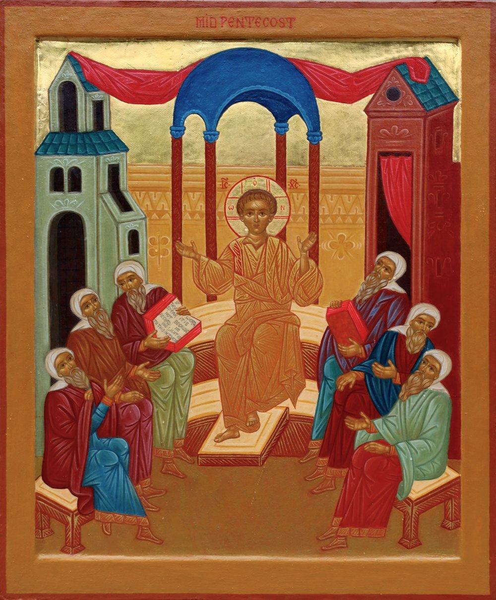 Mid Feast of Pentecost