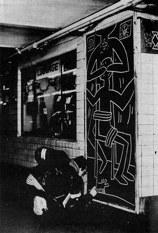 bombmagazine :       Keith Haring.     Photo by Tseng Kwong Chi.