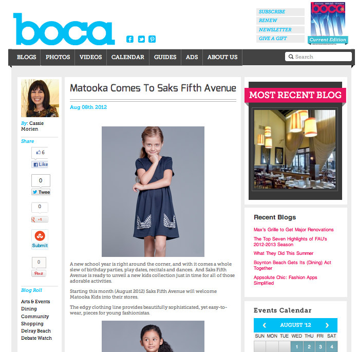 Neox Image is proud to announce that our valued client, Matooka, a high-end couture children's clothing line, will be available at Saks Fifth Avenue!