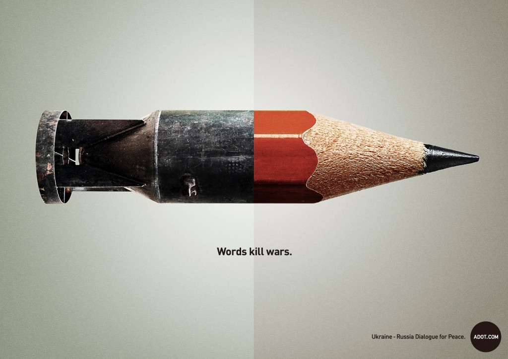 nevver :      Ads of the World