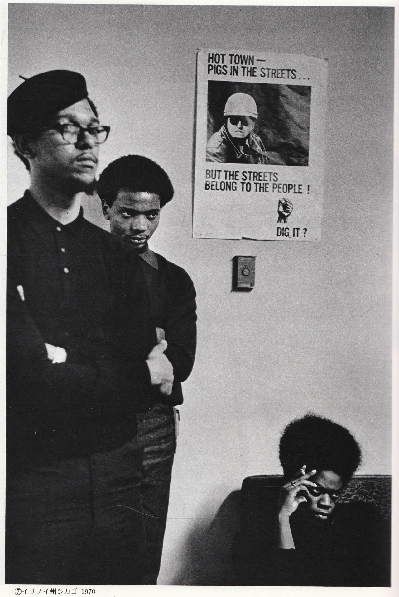 tsun-zaku: アメリカン・ピープル:久保田博二 イリノイ州シカゴ 1970 カメラ毎日1976年7月号 http://anamon.net/?pid=71513932 Look at us.