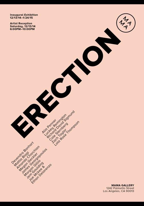 mama_presents_erection
