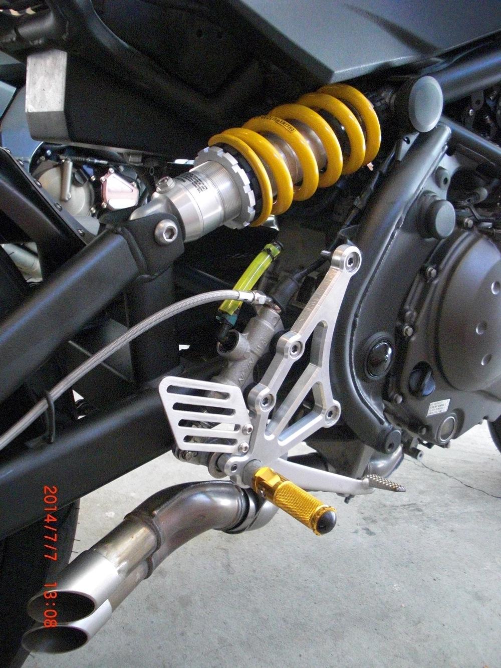 Kawasaki Ninja 650R Rearset