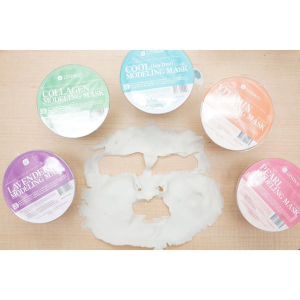 lindsay-rubber-mask-set