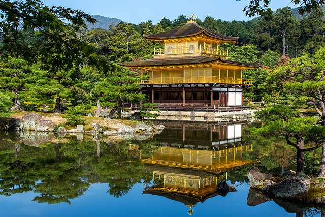 Kyoto's Kinkakuji (the Golden Pavilion) is one of the Japan trek highlights.