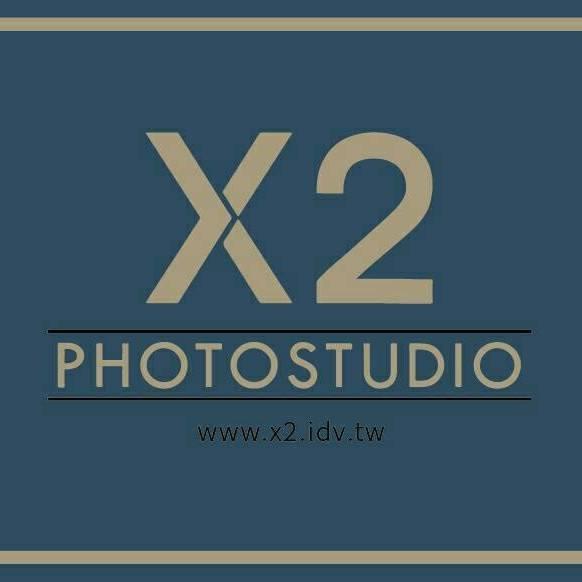 X2 攝影工作室