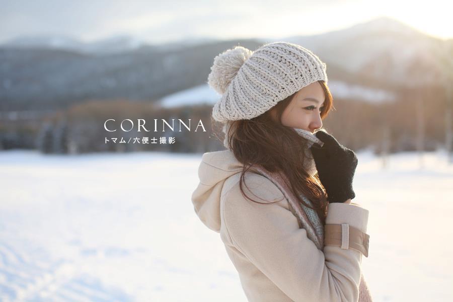 Corrina
