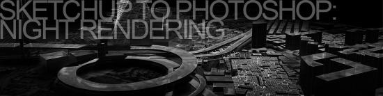 夜景渲染:SKETCHUP 用 PHOTOSHOP 出效果图