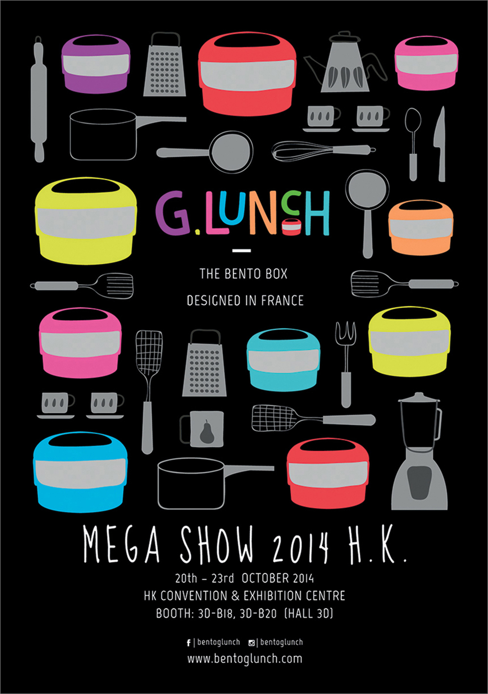 flyer-HK Mega 2014