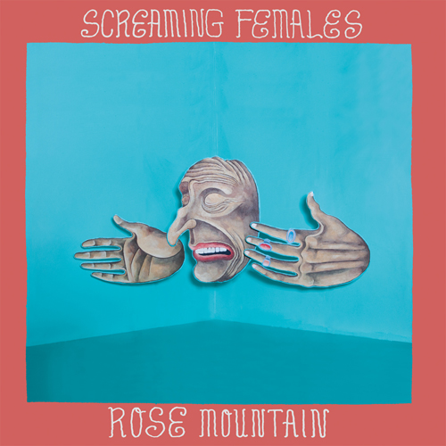 HIGH RES IMAGE Album Art:  Rose Mountain    CLICK IMAGE TO DOWNLOAD