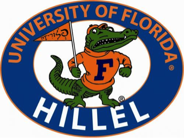 UFHillel.png