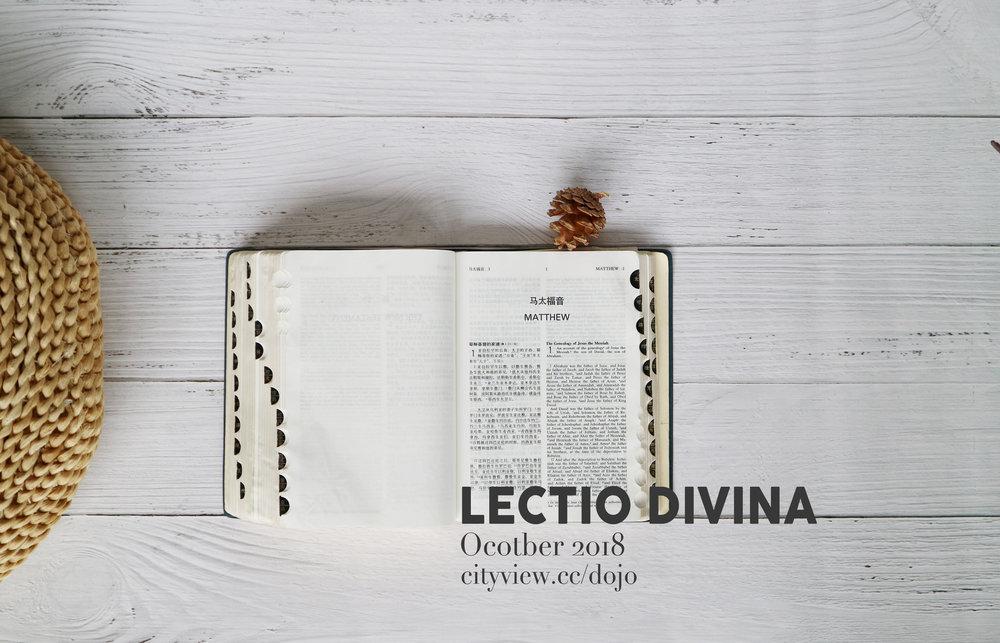 lectio_divina.jpg