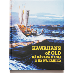 Hawaiian Studies