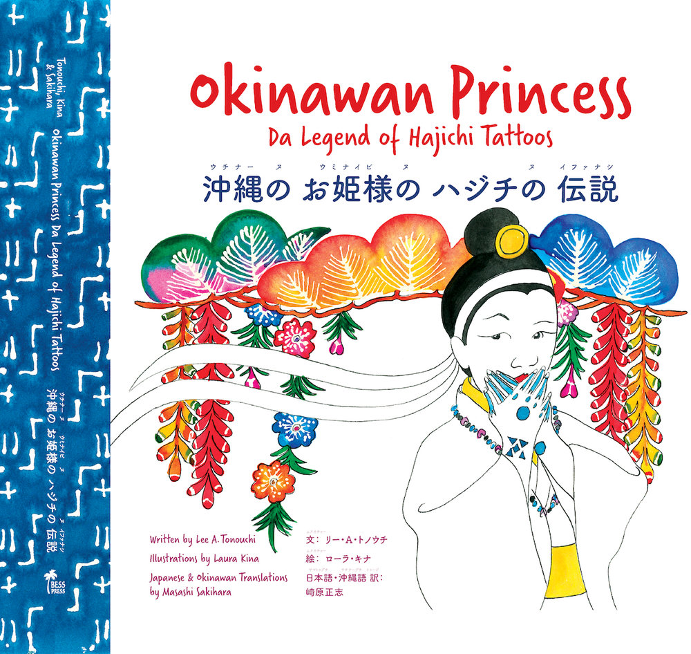 "Okinawan Princess - About this bookOkinawan Princess: Da Legend of Hajichi Tattoos is an illustrated, transpacific feminist fairy tale for all readers that illuminates an ancient tradition and pushes back against normative standards of beauty.When Gramma notices how much her granddaughter wishes she could look like a supermodel, Gramma shares how her own mother was made fun of when she moved to Hawai'i from Okinawa due to the bold blue hajichi tattoos on the back of her hands.Gramma then reveals the legend behind those mysterious markings. When the Okinawan Princess is kidnapped by Japanese pirates, will she wait for someone to save her or will she be able to outwit her captors? This trilingual story is written in Hawai'i Creole, then translated into Japanese and the endangered indigenous Okinawan language called Uchinaaguchi. ""Okinawan Princess"" is part of ongoing efforts to revitalize Okinawan language, history and culture worldwide.written by Lee A. Tonouchiillustrated by Laura KinaJapanese & Okinawan translations by Masashi Sakiharadistributed by Bess Press Inc*author available for signings and presentations$18.95hardcover, color 48pp, 11"" x 10"" ISBN:978-1-57306-5320About the authorLee A. Tonouchi is a full Okinawan yonsei born and raised in Hawai'i. He is known as ""Da Pidgin Guerrilla"" for his championing of Pidgin a.k.a Hawai'i Creole to be accepted as a legitimate language. His last book, Significant Moments in da Life of Oriental Faddah and Son: One Hawai'i Okinawan Journal, published by Bess Press, won the Association for Asian American Studies Book Award for Poetry/Prose.About the illustratorLaura Kina is a ""hapa, yonsei, Uchinanchu"" artist and educator based in Chicago. Her artwork addresses Asian American and mixed race identities and histories with a focus on Okinawa and Hawai'i diasporas. She is a Vincent de Paul Professor of Art, Media, & Design at DePaul University and coeditor of War Baby/Love Child: Mixed Race Asian American Art (University of Washington Press, 2013), and Que(e)rying Contemporary Asian American Art(University of Washington Press, 2017).Buy todayRelated books"