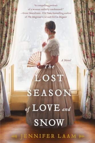 Final Cover - Lost Season of Love    and Snow.jpg