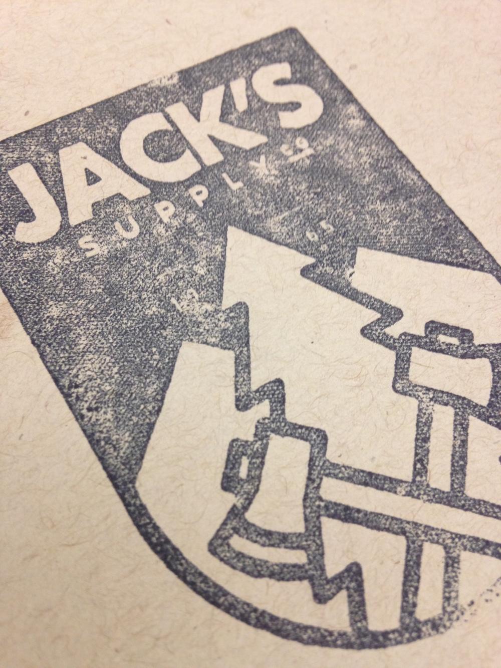 jcks_stamp.png