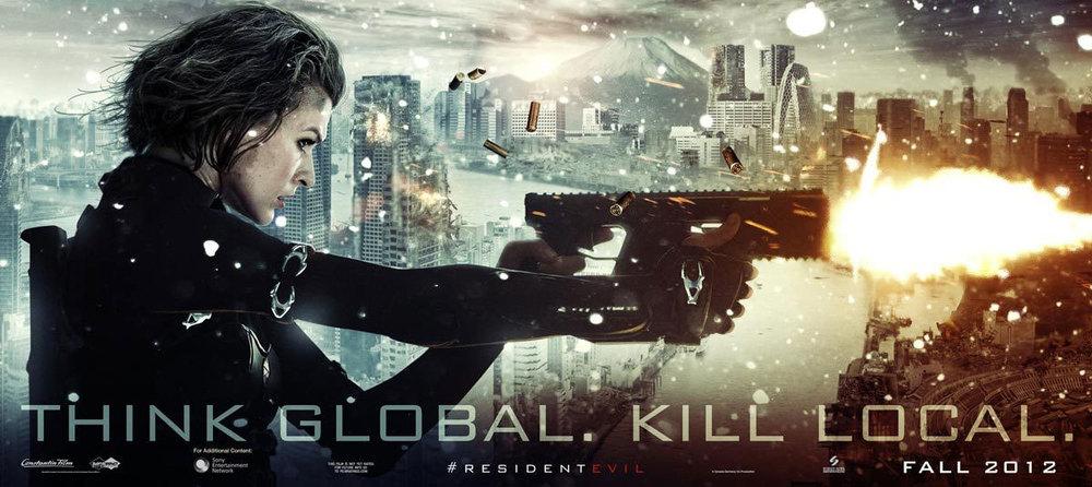 Resident Evil 5 Retribution Poster.jpg