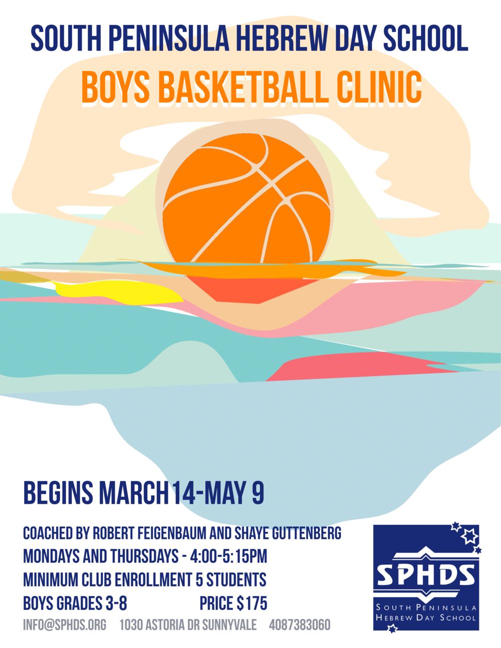 Adobe illustrator flyer for SPHDS Boys Basketball 2016