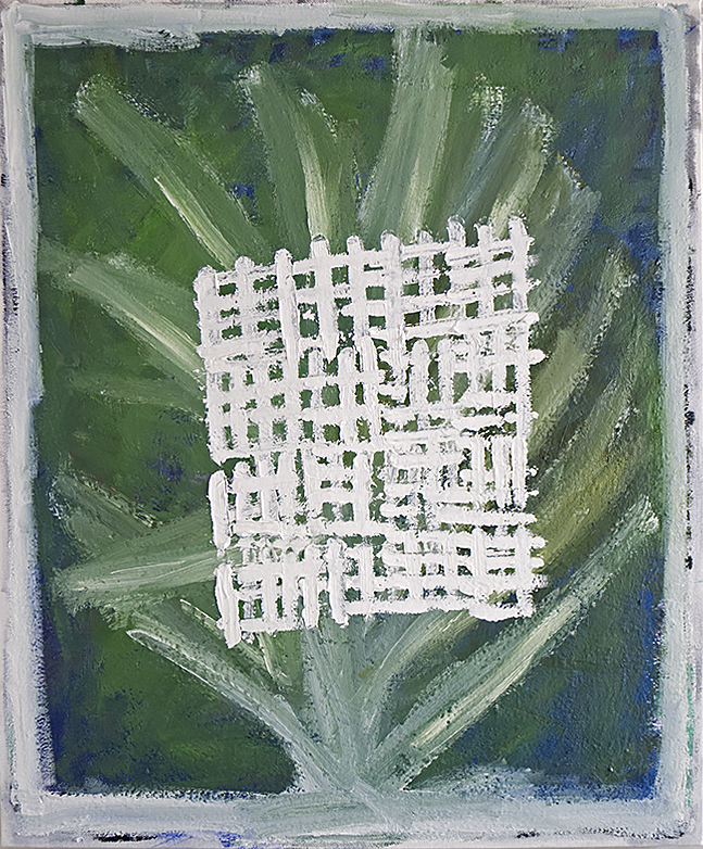 oil on canvas 20 x 16 in / 51 x 40.5 cm