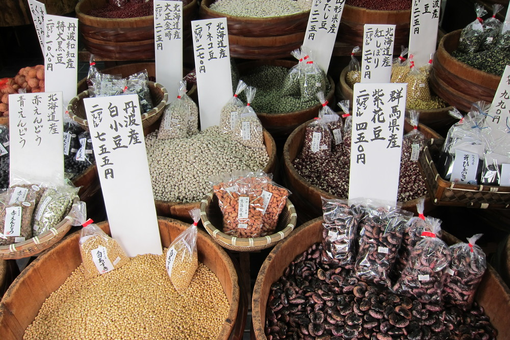 Legumes on display in a market in Kamakura