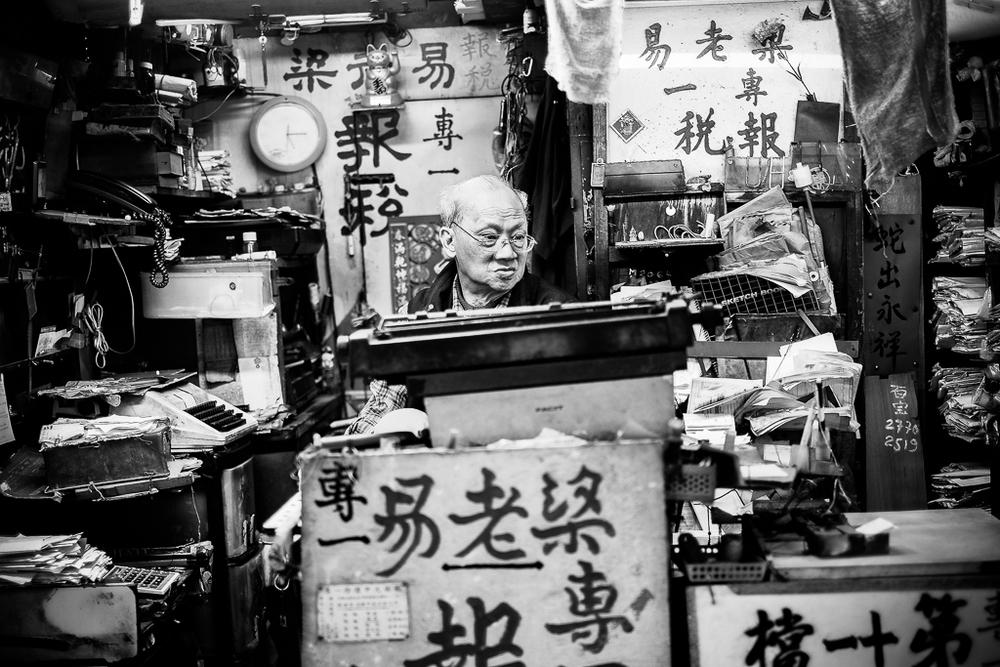 Hong Kong [2013-02-06 - DSCF5259].jpg