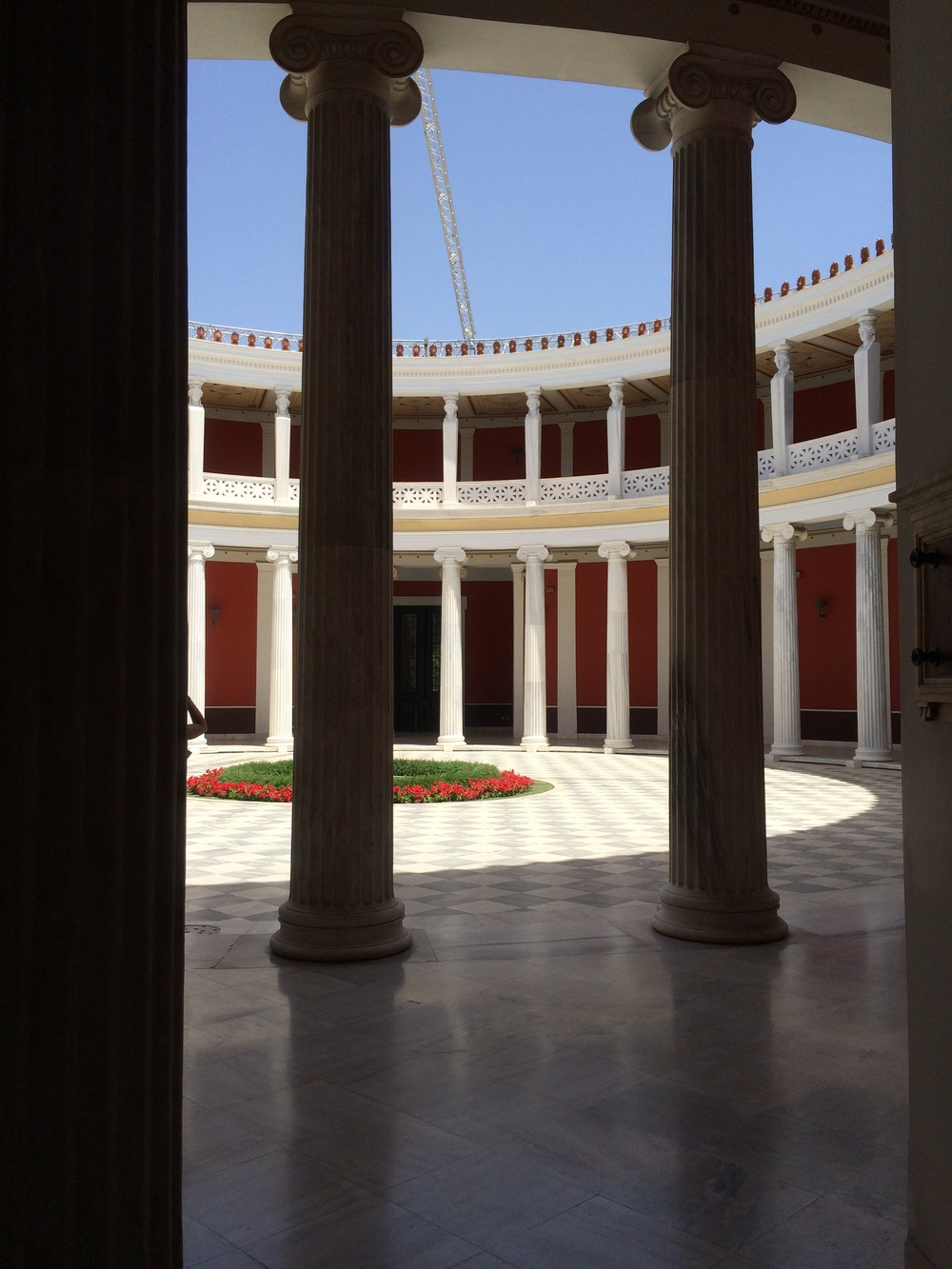 The Zappeion