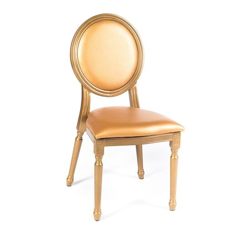 Louis XV Chair - Gold Cushion Set