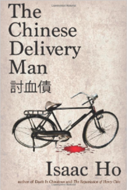 Chinese Delivery Man.png