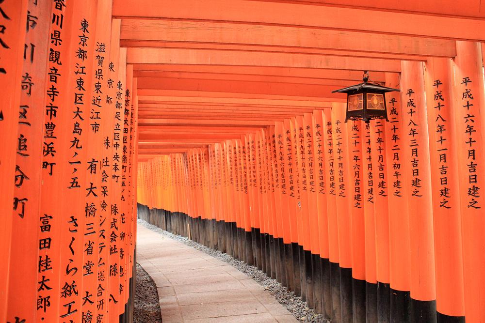 Japan_Fushimi_Inari_Taisha_Kyoto.jpg