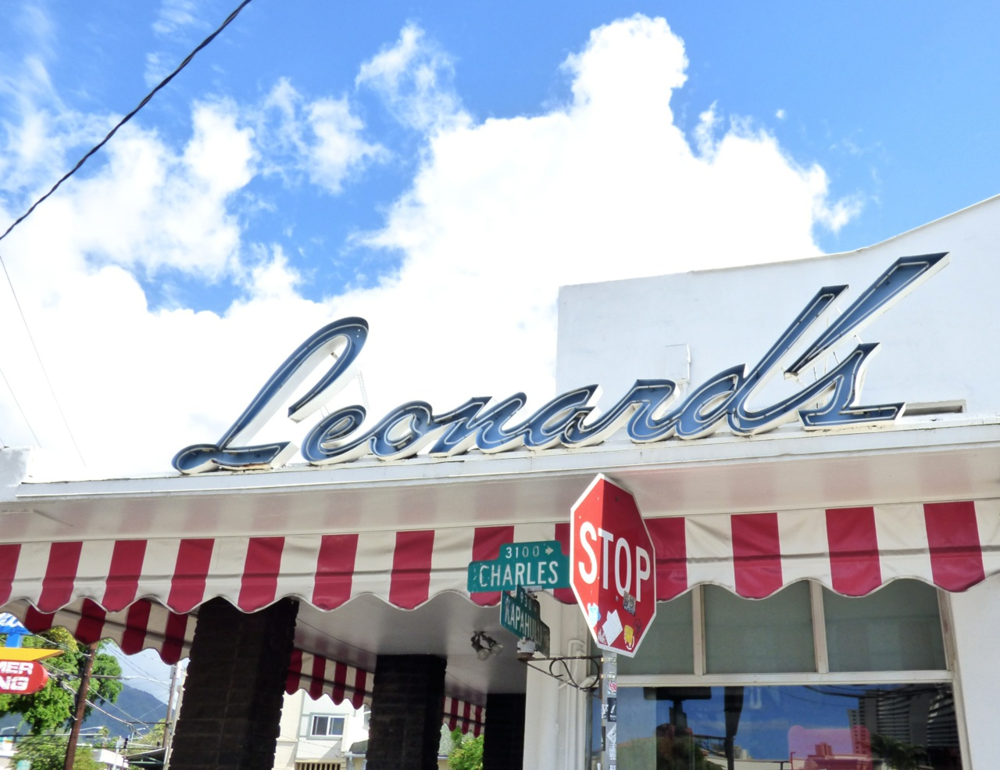 Leonards Bakery