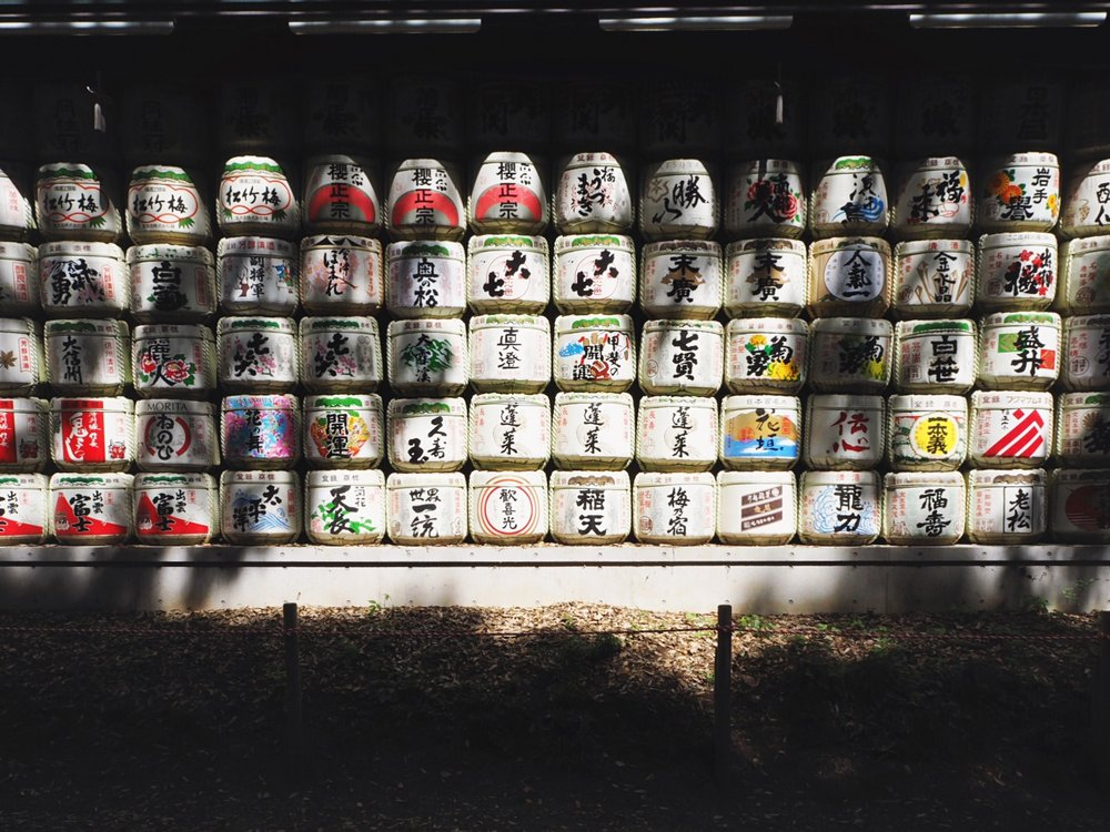 Rice paper wrapped sake barrels in Yoyogi Park