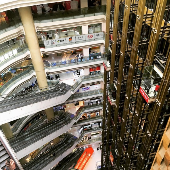 A giant mall in Shanghai. Image via  @jungletimer