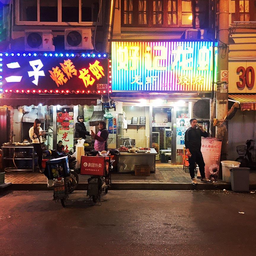 Shou Ning Road.Image via  @lweatherbee