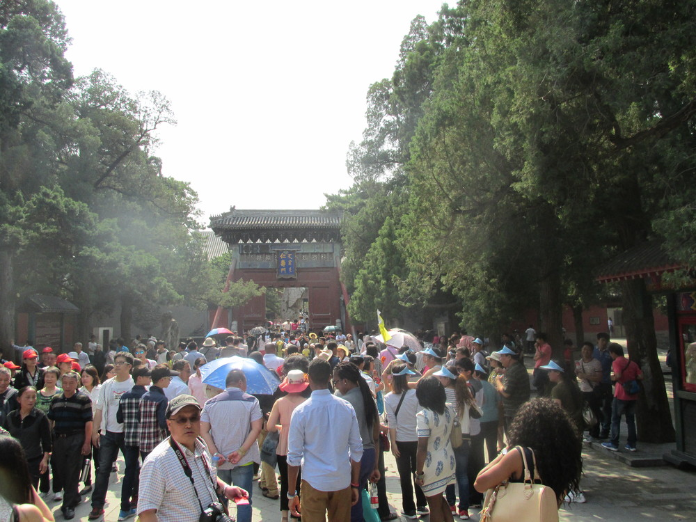 Walking into Summer Palace.