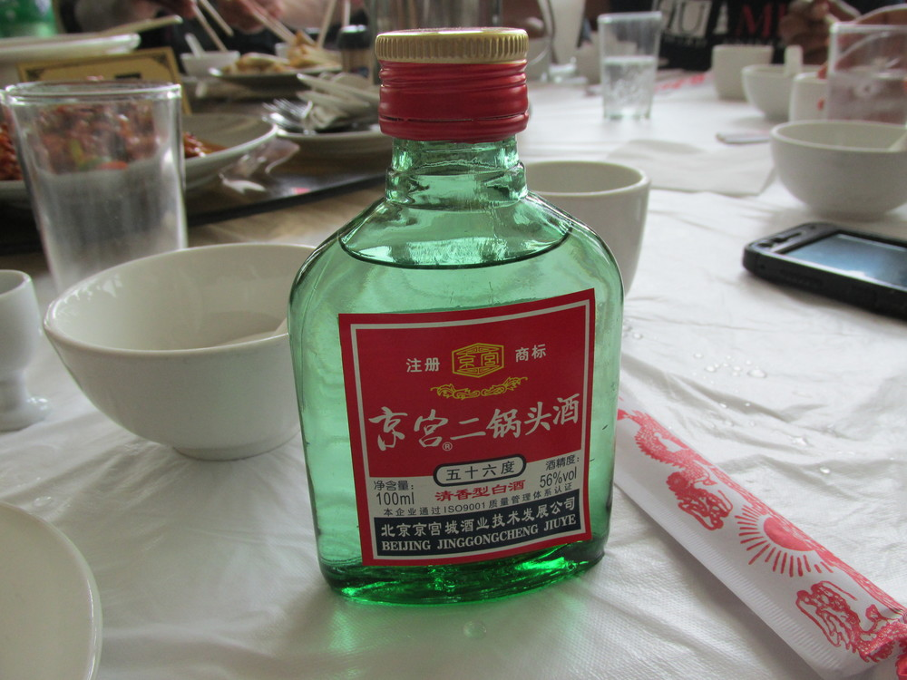 My first taste of Chinese liquor!