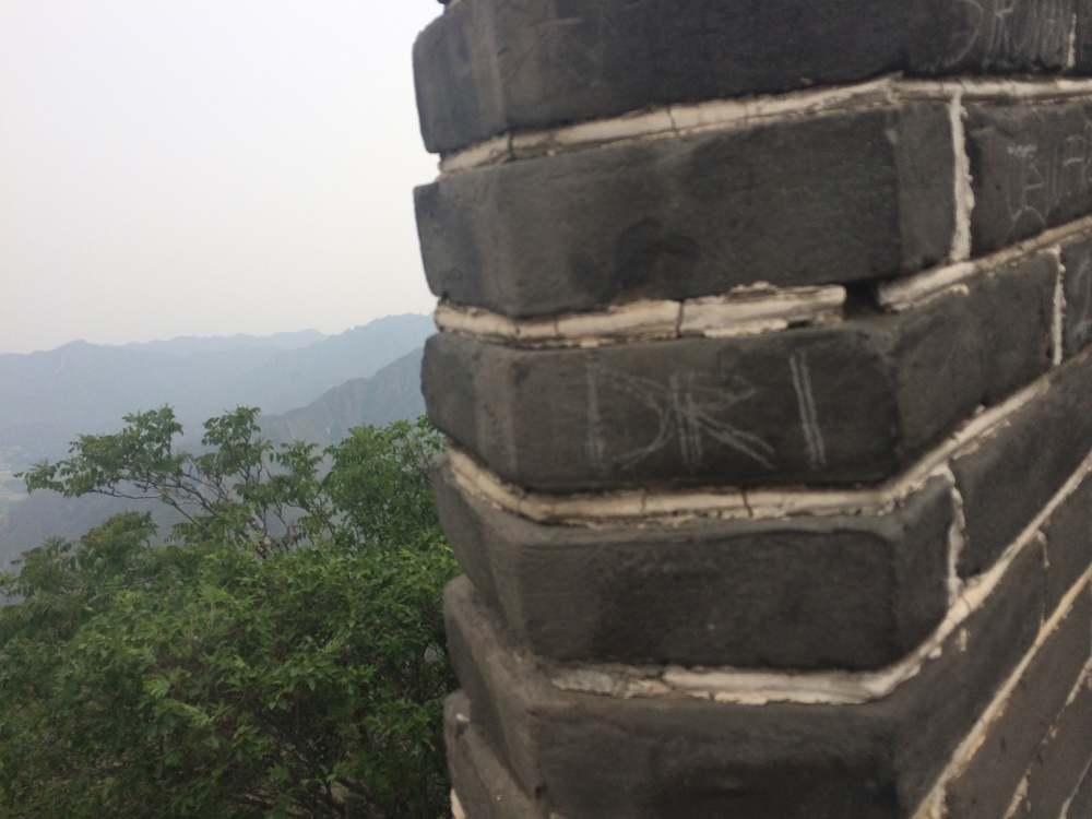 I carved my name on the Great Wall and now my presence will be there forever. :)